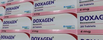 دوكساجين اقراص by pharmacia1