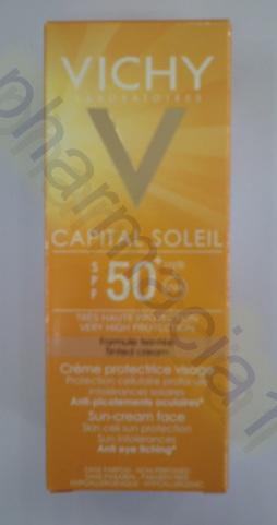 ڤيشي واقى الشمس مع كريم أساس| VICHY IDEAL SOLEIL
