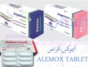 ALEMOX TAB اليموكس اقراص BY PHARMACIA1