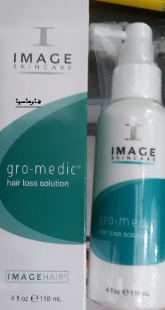 IMAGE  GRO-MEDIC  محلول لمعالجة تساقط الشعر