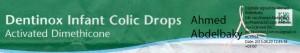 dentinox oral drop PIL by pharmacia1
