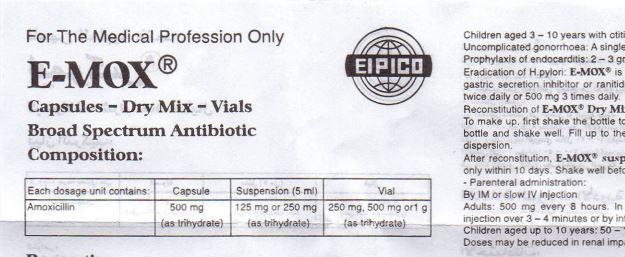 مضادات حيوية: إيموكس 500 مجم كبسولات فموية