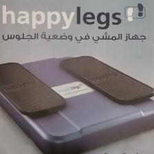 جهاز المشى فى وضعية الجلوس HAPPY LEG