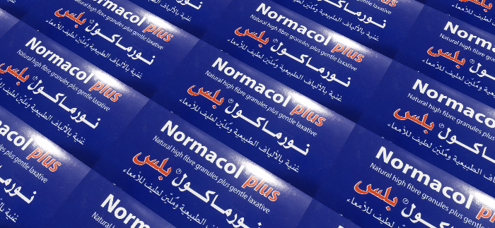 نورماكول بلس – حبيبات ملينة