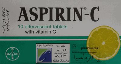 أسبرين مع فيتامين سى اقراص فوارة Aspirin C eff tablet