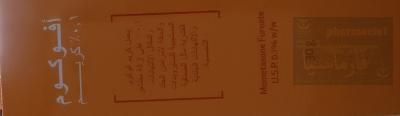 النشرة الداخلية لكريم أفوكوم