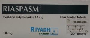 أقراص رياسبازم من الرياض فارما riaspasm tablet by riyahdpharma