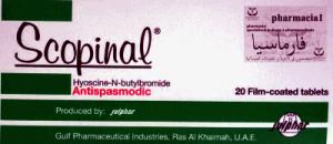 أقراص سكوبينال من جلفار scopinal tablet by julphar