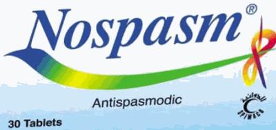 أقراص نوسبازم - إنتاج الدوائية nospasm tablet by spimaco