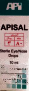 ابيسال نقط الانف و العين Apisal nose & eye drop