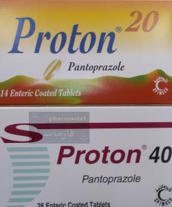 بروتون 20 -40 مجم حبوب الحموضة و حرقة المعدة