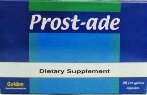 بروست-أيد كبسول Prost-Aid capsule