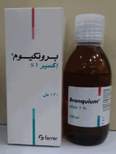 برونكيوم اكسير by pharmacia1