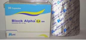 بلوك ألفا أم ار كبسول Block Alpha MR capsule