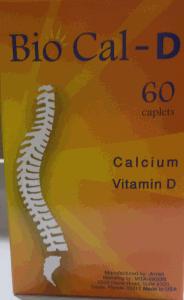 بيوكال – د أقراص biocal d tablet