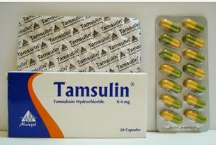 تامسولين ۰.٤ مليجرام كبسولات فموية - ماركيرل