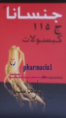 Ginsana Capsule: Patient Information Leaflet