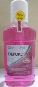 ديبرودنت غسول للفم deuprdent mouth wash
