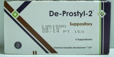 ديبروستيل لبوس شرجى deprostyl supp