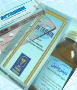 ديترونين أقراص و شراب detronin tablet & syrup