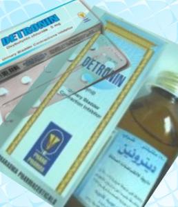 ديترونين Detronin… علاج فرط نشاط المثانة