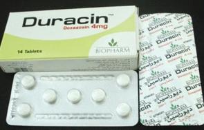 ديوراسين اقراص duracin tab
