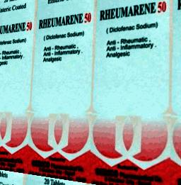 رومارين 50 مجم أقراص - شركة سيدكو rheumarene 50 mg tablet -sedico