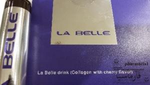 شراب كولاجين للبشرة