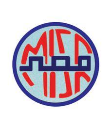شعار شركة مصر للصناعات الدوائية BY PHARMACIA1