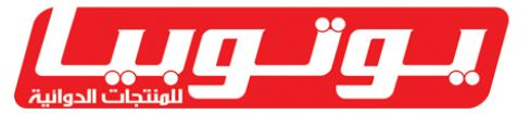 شعار شركة يوتوبيا للصناعات الدوائية