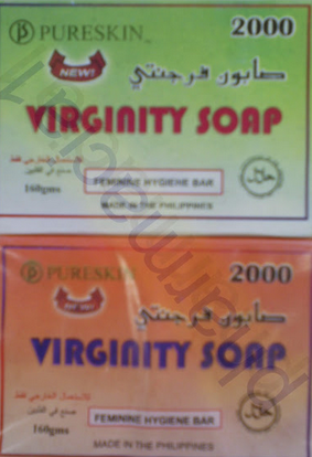 صابون فيرجينيتى by pharmacia1