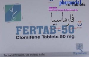 فيرتاب أقراص fertab tablet