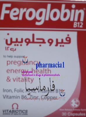 feroglobin capsule : patient information leaflet