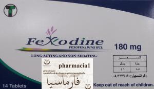 فيكسودين FEXODINE – فارماسيا