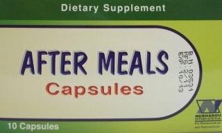 مهضمات : أفتر ميلز كبسول after meals capsule