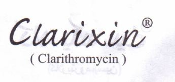 كلاريكسين اقراص CLARIXINE TABLET