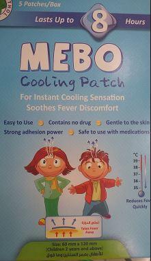 ميبو لاصقات لتخفيف الحرارة
