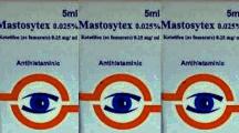 ماستوسيتيكس نقط العين Mastosytex Eye Drop