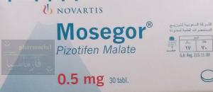 النشرة الداخلية لاقراص موسيجور