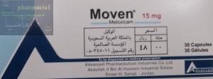 النشرة الداخلية لكبسولان موفن – ميلوكسيكام