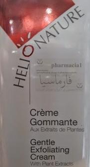 HELIONATURE كريم التقشير