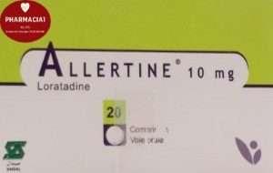 Allertine - loratadine generic