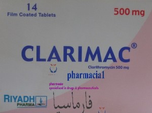 CLARIMAC TABLET كلاريماك أقراص
