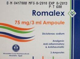 روماليكس حقن romalex ampoule