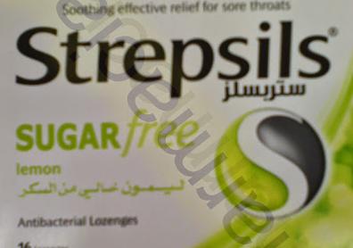 ستربسلز STERPSILS