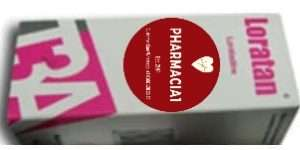 Loratan tablet - loratadine generic