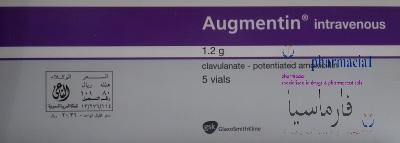augmentin vial اوجمنتين فيال