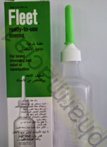 fleet adult by pharmacia1