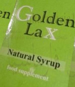 جولدن لاكس شراب ملين لعلاج الامساك و لمرضى الكبد