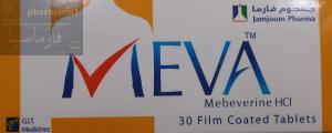 النشرة الداخلية لأقراص ميفا - ميبيفيرين